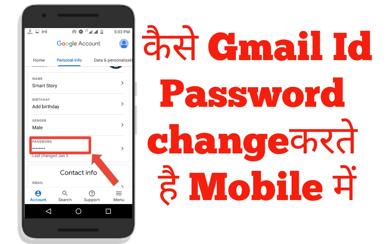 Gmail id Password kaise change kare mobile me in Hindi