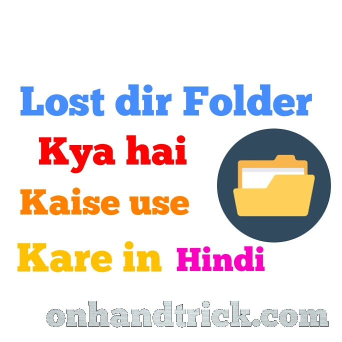 Lost Dir Folder kya hai aur kaise use kare | what is Lost Dir Folder