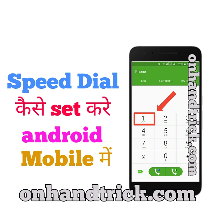 Speed Dial Kaise Set Kare Android Mobile Me
