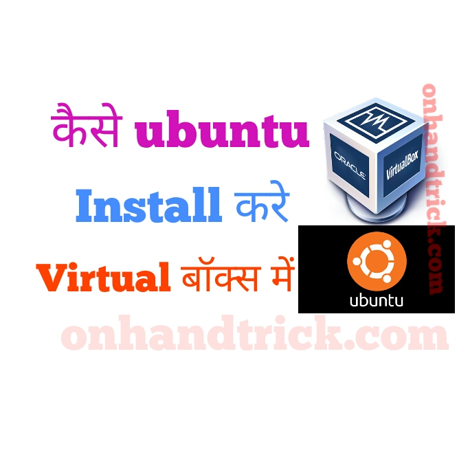 Ubuntu Operating System Kaise Install Kare Virtual Box Me