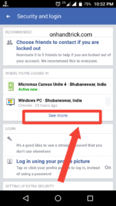 Facebook Account LogOut Sabhi jagah se kaise kare