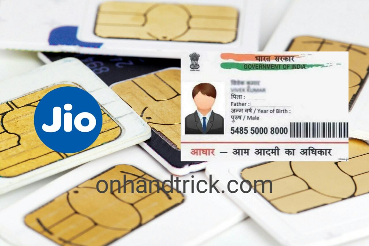 Adhar Card Se Kitne Sim Connect Hua hai Kaise Pata Kare