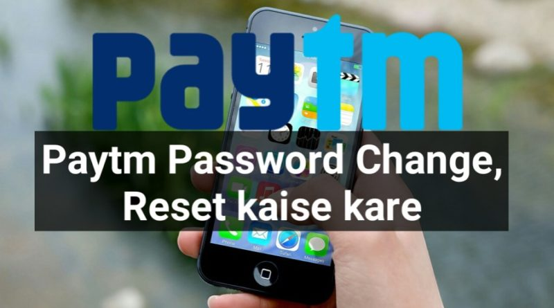 Paytm password Reset ,change kaise kare