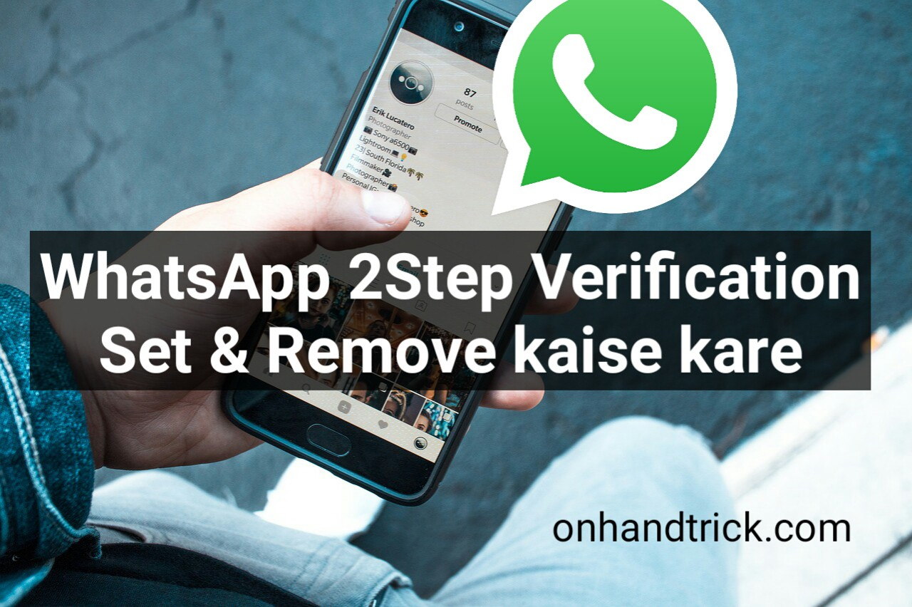 Whatsapp 2Step Verification Set & Remove Kaise Kare