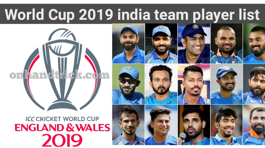 World Cup 2019 India Team Player List And Captain