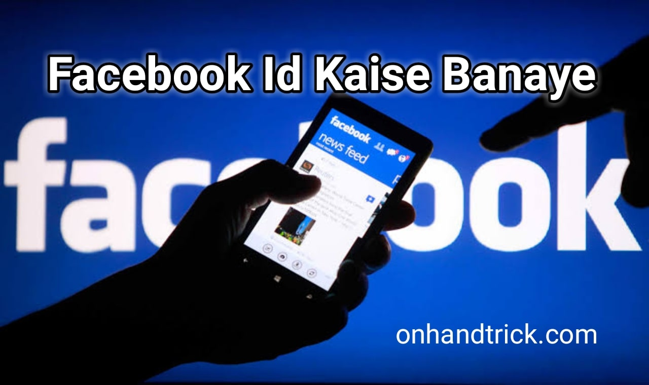 Facebook Id kaise Banaye 5 Minute me