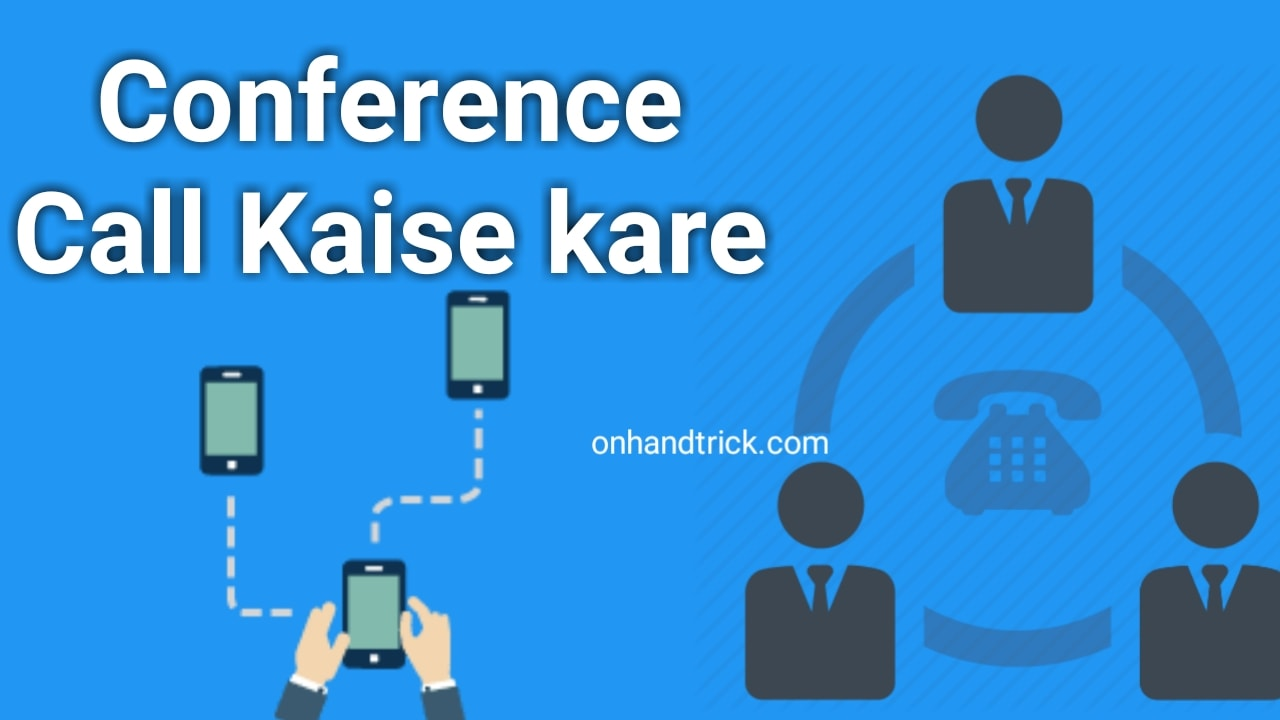 Conference Call Kya Hai? Conference Call kaise Kare