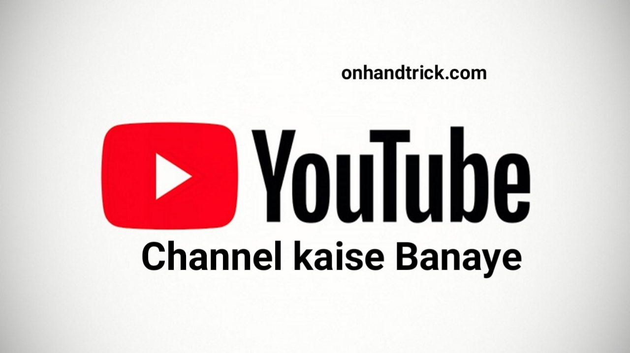 Youtube Channel Kaise Banaye & Delete Kaise Kare