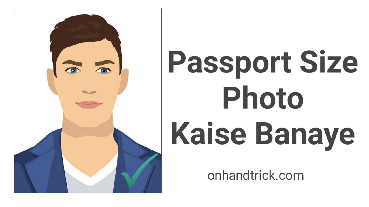 Passport Size Photo Kaise Banaye