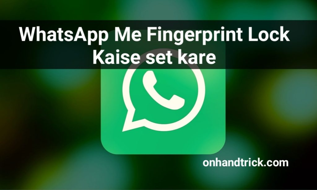 Whatsapp fingerprint lock kaise set kare