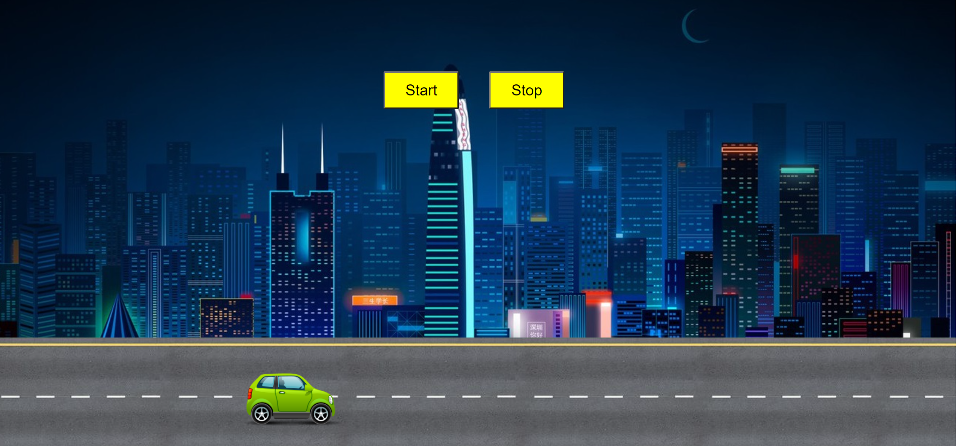 Car Running Html, CSS and JavaScript Project Source Code
